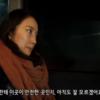 The timeline of Shiori Ito [2018] Jan-Jun