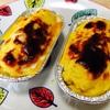 ダイエット中だって関係ない、安納芋と蜂蜜の絶品スイートポテト