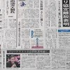 国連報告者ケイ氏 政府に反論
