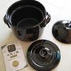 ごはん炊き土鍋を二重フタのものに替えたら、吹きこぼれ無し!ガスコンロの手入れが格段にラクになった