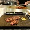 鉄板ステーキが2人で2,062円⁉︎