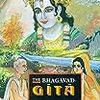 The Bhagavad Gita / Ramananda Prasad