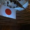 あったかもしれない日本、あるかもしれない東京