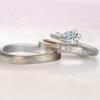 結婚指輪はどれがいいのか調べてみた。「杢目金屋」の指輪が気になる!