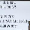 プレイバック 東京カリスマ聖会