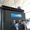 【香港】香港国際空港の電源事情と、キャセイドラゴン航空搭乗記!再び特別食も!