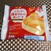 【ヤマザキ】9月発売のチルド菓子パン【菓子パンまとめ】