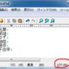 Perl でUTF-8(BOM無し)ファイルをUTF-8(BOM付き)に変換する方法