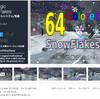 【新作無料アセット】クリスマスっぽい景色作りに最適!カラフルな雪が降るパーティクルセット♪  冬の空、雷雲、オマケ素材付きの無料エフェクト素材「64 Magic SnowFlakes」/ Unity公式セール本日最終日です!