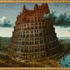 ブリューゲルの『バベルの塔』高さ3mを見上げる。