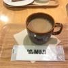 「meal MUJI」大阪 /Feb.2018⑤
