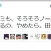 茂木健一郎「ノーベル賞をありがたがるなよ!」⇒2年後「SEALDsにノーベル賞を!」