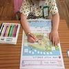 1年生:算数 テストの受け方