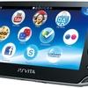 ペルソナ5 をPSVitaやPCでプレイする方法 リモートプレイ/PS4/PS3