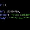 Lambda@Edgeではオリジンのデータを部分的に書き換えて返すことはできない