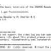 セットアップしたRaspberry Pi 3 B+ に電子回路キットを買って接続し、Pythonで制御してLEDを点滅させてみた