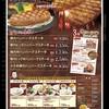 うまうま 超肉肉弾力ハンバーグ カウベル みつわ台店 なう(^^)(*^^*)