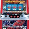 サミー「パチスロ スパイダーマン3」の筺体&情報