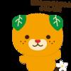 水道の蛇口から日本酒は出ないけれど・・・ 愛媛県でおすすめの日本酒銘柄 5選