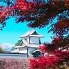 金沢城石川門と紅葉