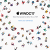 Apple WWDC17 見ました