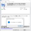 (引用記事) About the security content of iTunes 12.11 for Windows