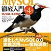 Amazon RDS for MySQL にData Importを行うとERRORが発生する