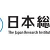 日本総合研究所/type就活/2018/11  全文書き起こし