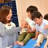 【東京都 世田谷区(東急世田谷線)】 残業もない8:30~16:30フルタイム勤務のため家事や子育てと両立したい方も歓迎している幼稚園での保育補助の求人です