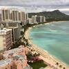 ビバ!ハワイ Hawaii Tax Institute 参加2日目・シェラトン昼食会・シェラトンVIPラウンジ