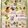 「ポケットモンスターベストウイッシュ」バンプレスト プライズアイテムラインナップ (2010年12月〜2011年1月)
