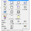 LabVIEW & myDAQ 18 / For ループを作る