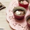 チョコレートのエピカテキンでパパの高血圧を改善?