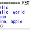 文字列の書式指定 / %、format()