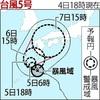 台風5号、豪雨被災地を直撃か…東日本で大雨も