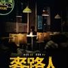 第32回東京国際映画祭上映作品発表
