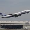 日本貨物航空、整備記録改ざんと事故隠蔽で業務改善命令喰らう。