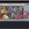 【ファミコン CM】ドラゴンクエスト IV (4) 導かれし者たち (1990年) 【NES Commercial Message Dragon Warrior IV (4)】