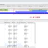 UE4 Tracing Profilerを使ってChrome上でプロファイリングを確認する