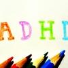 ADHDは子供っぽい?向いている仕事は何【大人の発達障害】