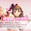 [魅惑のショウタイム]まゆちゃんに合うMV!