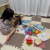 おもちゃのサブスク「トイサブ」をご紹介 ♪1500円OFFで利用できるご紹介キャンペーン中♪