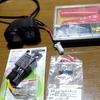 USB電源の準備