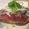 美味しかった。 満足です。 回転寿司、寿司一貫あぞうの店