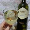 【安くて美味しいワイン研究】ジポリーノ ヴィーノ・ビアンコ白~498円で超お得なカインズワイン