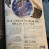 時計好きだから気になる広告