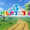 1万人達成でオリジナルショートアニメが!『けものフレンズ 3』の事前登録が開始!