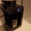 siroca(シロカ)の全自動コーヒーメーカー買って、人生変わった