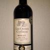今日のワインはフランスの「レゾルム・ド・カンブラス メルロー」1000円以下で愉しむワイン選び(№116)