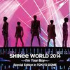私はSHINeeファンになりたい / DVD『SHINee WORLD 2014〜I'm Your Boy〜 in TOKYO DOME』